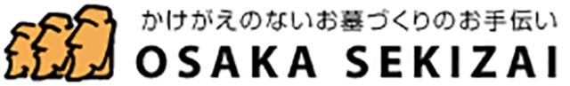 大阪石材工業株式会社